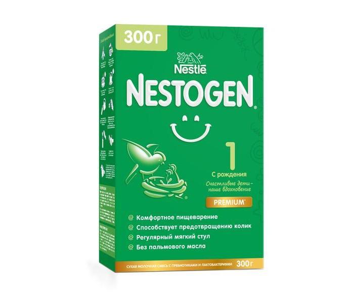 Картинка для Молочные смеси Nestogen 1 Сухая молочная смесь для регулярного стула с 0 мес. 300 г