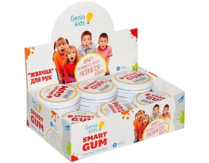 Фото - Пластилин Genio Kids Пластилин для лепки Smart gum genio kids набор для лепки genio kids лёгкий пластилин 6 цветов 150 г