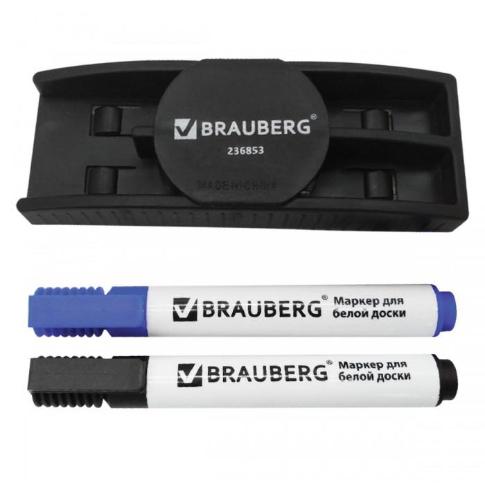 Канцелярия Brauberg Набор для магнитно-маркерной доски 236853