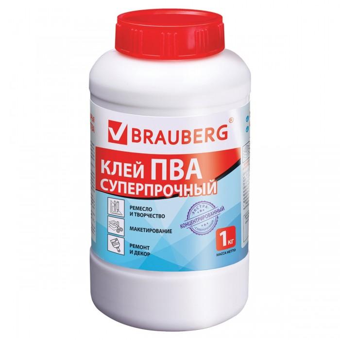 Канцелярия Brauberg Клей ПВА суперпрочный 1 кг