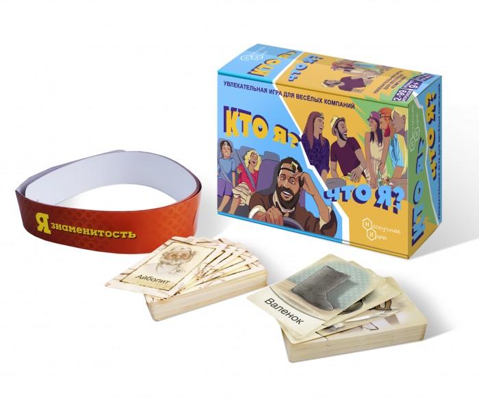 Настольные игры Нескучные Игры Игра карточная Кто я, что я?