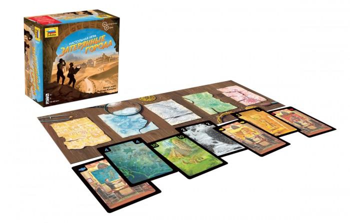 Купить Настольные игры, Нескучные Игры Настольная игра Затерянные города