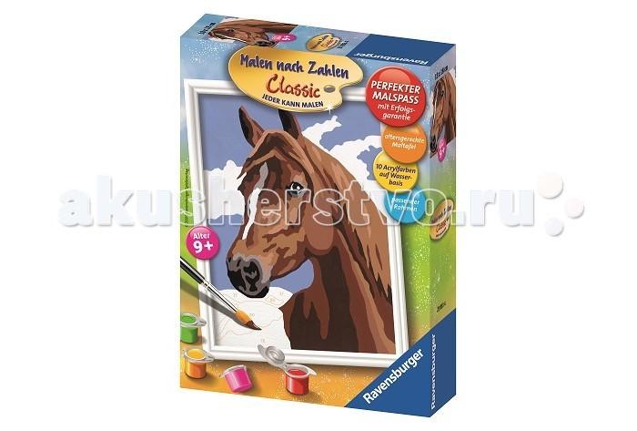 Картины по номерам Ravensburger по номерам Лошадь играем вместе аппликация по номерам лошадь