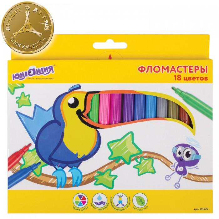 Фломастеры Юнландия Экзотика 18 цветов фломастеры стамм веселые игрушки 18 цветов фв05