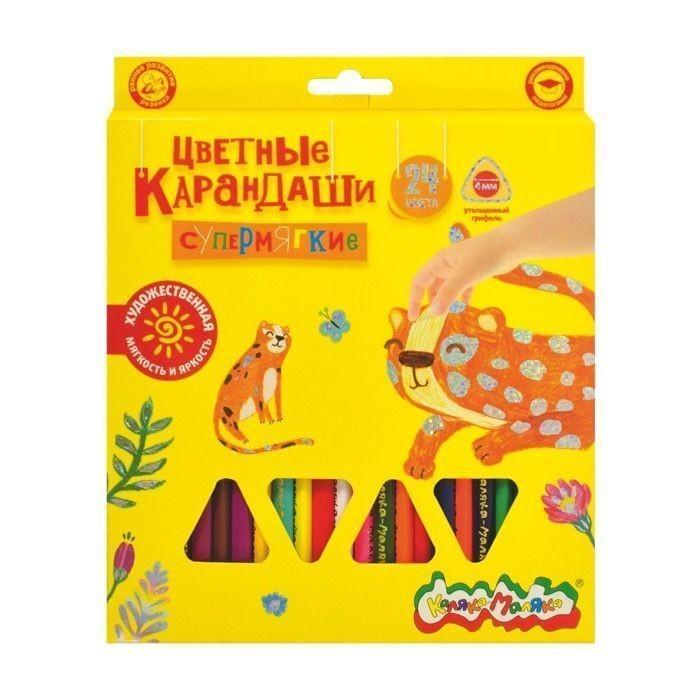 Фото - Карандаши, восковые мелки, пастель Каляка-Маляка Карандаши цветные трехгранные утолщенные Премиум 24 цвета карандаши цветные каляка маляка 18 цветов