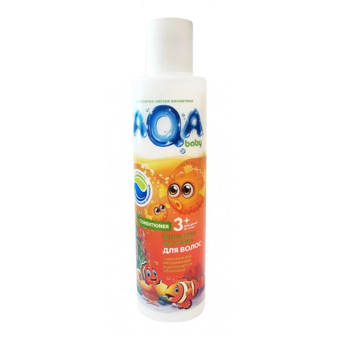 Детская косметика AQA baby Kids Бальзам детский для волос 210