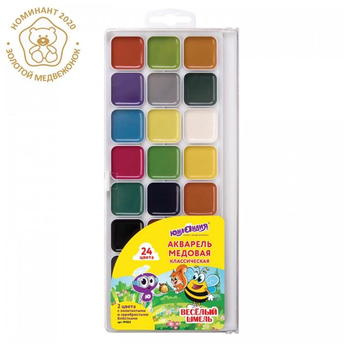 Краски Юнландия акварельные Веселый шмель 24 цвета