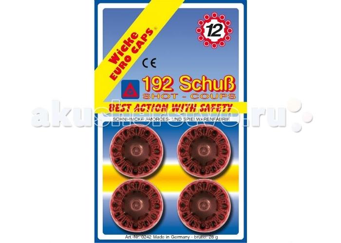 Игрушечное оружие Sohni-wicke Игрушечные 12-зарядные пистоны 192 шт. 100 зарядные пистоны 600 шт sohni wicke