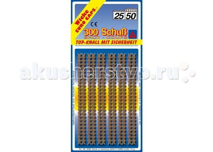 Игрушечное оружие Sohni-wicke Игрушечные 25/50-зарядные Strip пистоны 300 шт. пистоны sohni wicke 12 зарядные