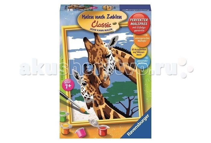 Картины по номерам Ravensburger по номерам Веселые жирафы