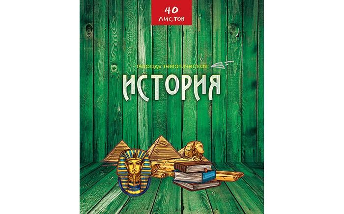 Картинка для Тетради Апплика Тетрадь тематическая в клетку Эко-стиль История А5 40 листов