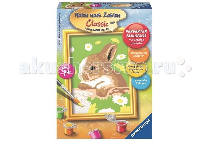 Картины по номерам Ravensburger по номерам Кролик в ромашках ravensburger картина по номерам кролик в ромашках