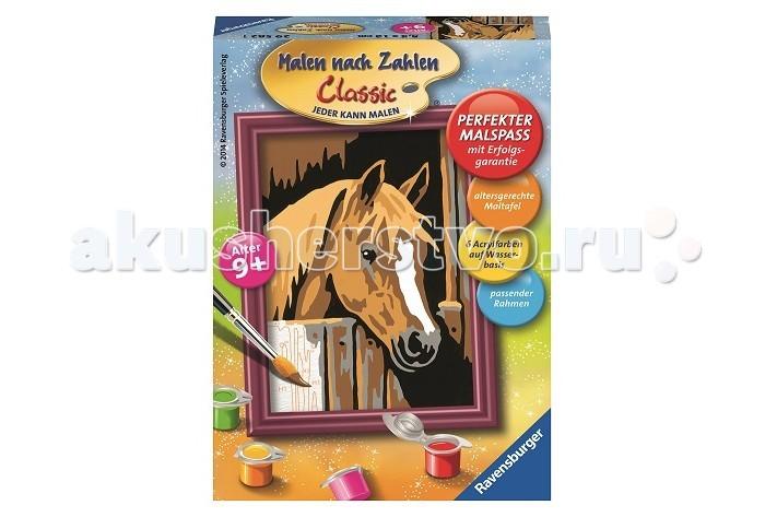Картины по номерам Ravensburger по номерам Лошадь в стойле ravensburger картина по номерам лошадь в стойле