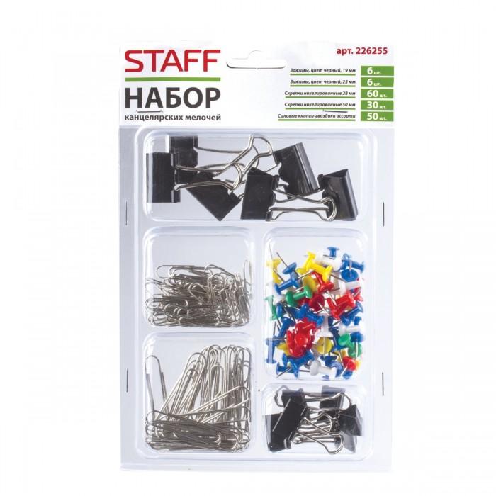 Канцелярия Staff Набор канцелярских мелочей: зажимы, скрепки, кнопки-гвоздики