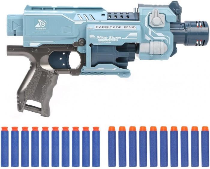 Купить Игрушечное оружие, Наша Игрушка Бластер электрифицированный с мягкими пулями 20 шт.