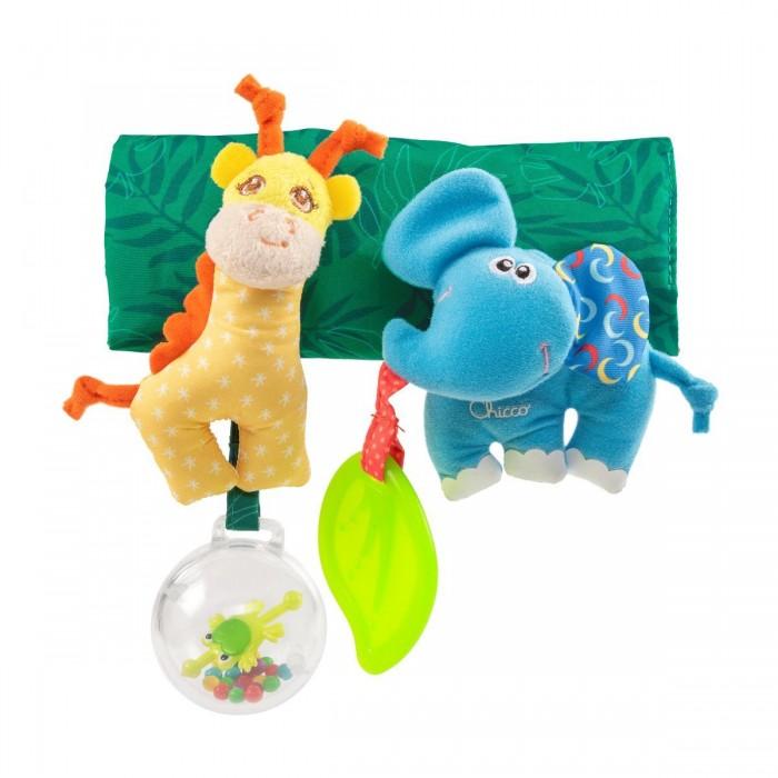 Купить Развивающие игрушки, Развивающая игрушка Chicco на коляску Жираф и Слоник