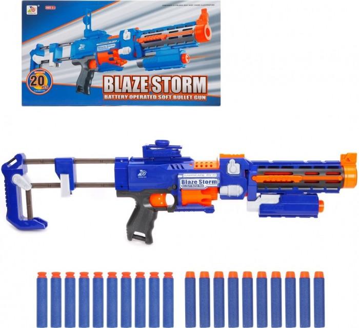 Купить Игрушечное оружие, Наша Игрушка Бластер электрифицированный с мягкими пулями 20 шт. 7056