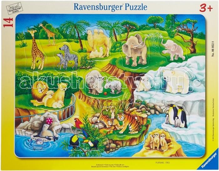 Пазлы Ravensburger Пазл Зоопарк 14 элементов водораскраска пазл зоопарк pr1057