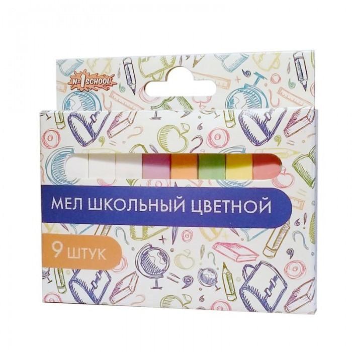 Мелки №1 School Отличник цветной 9 шт. (6 цветных+3 белых) полуботинки отличник