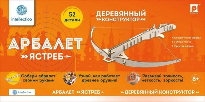 Конструкторы Intellectico деревянный Арбалет Ястреб (52 детали)