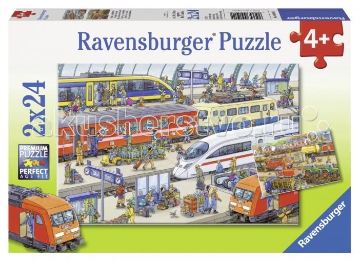 Пазлы Ravensburger Пазл На вокзале 2х24 элементов