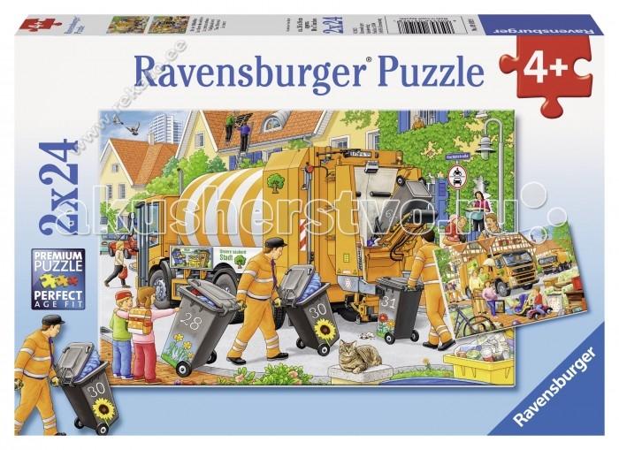 Пазлы Ravensburger Пазл Вывоз мусора 2х24 элементов