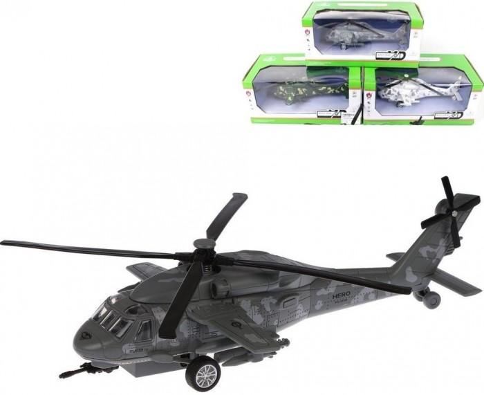 Купить Вертолеты и самолеты, Наша Игрушка Вертолет инерционный