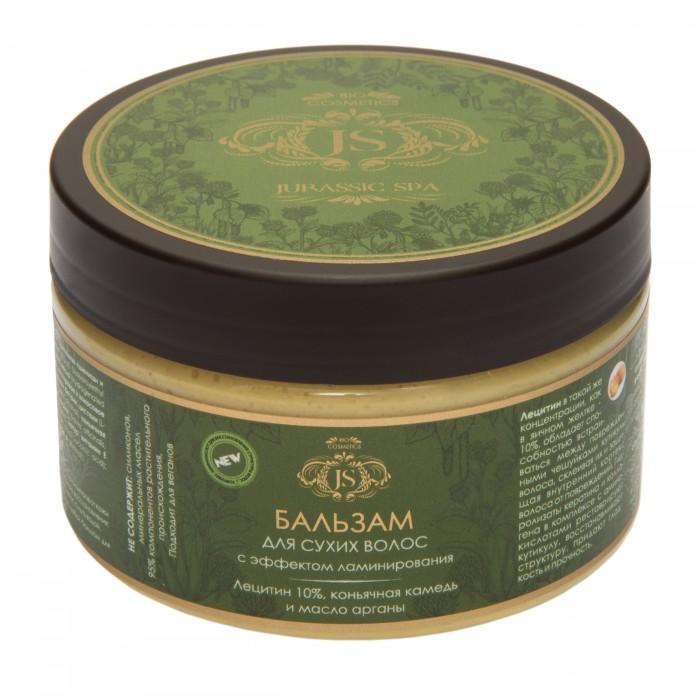 Купить Косметика для мамы, Jurassic Spa Бальзам для сухих волос с эффектом ламинирования 300 мл