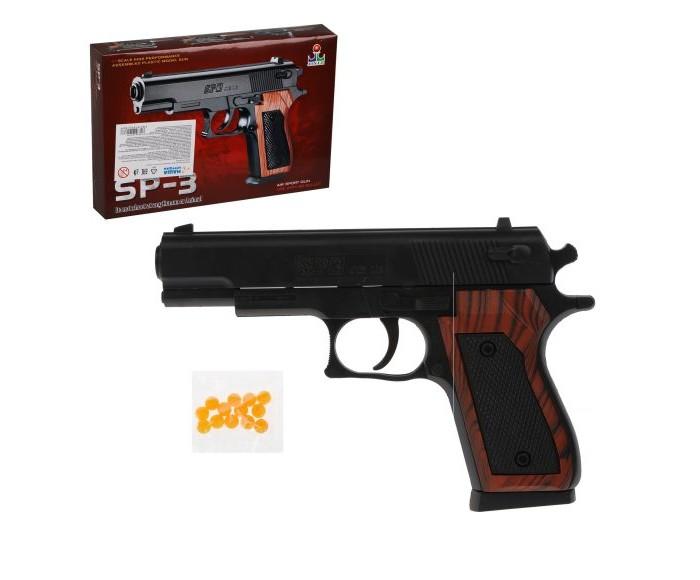 Игрушечное оружие Наша Игрушка Пистолет механический 100001652 пистолет механический в
