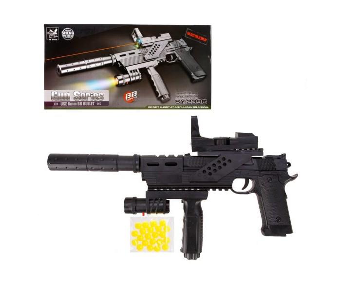 Картинка для Игрушечное оружие Наша Игрушка Пистолет механический с прицелом, фонарем и глушителем 395 мм