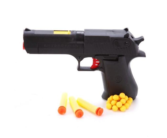 Игрушечное оружие Наша Игрушка Пистолет M7317 игрушечное оружие наша игрушка пистолет m7317