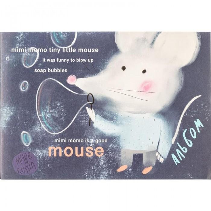 Принадлежности для рисования Kroyter Альбом Mouse 30 листов A4