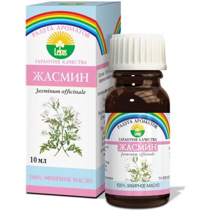 Косметика для мамы Lekus Эфирное масло Жасмин 10 мл недорого