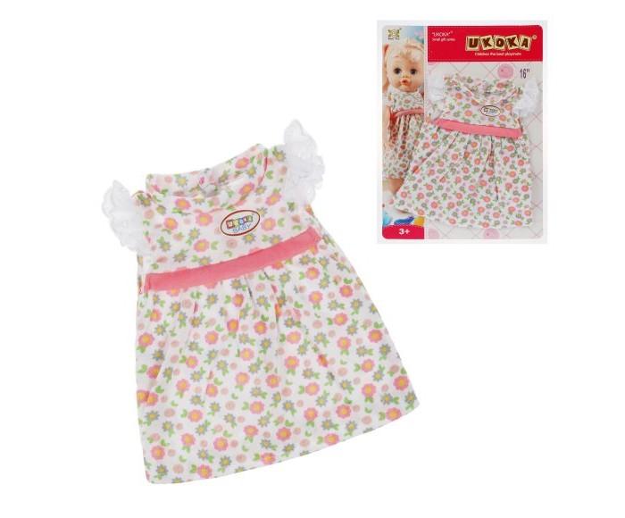 Куклы и одежда для кукол Наша Игрушка Платье для куклы 35-40 см куклы и одежда для кукол наша игрушка платье для куклы очарование 29 см