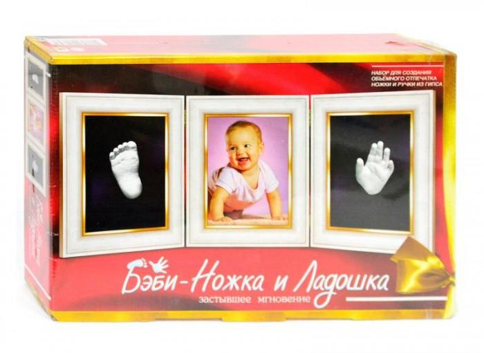 Наборы для творчества Danko Toys Набор для творчества Бэби ножка и ладошка
