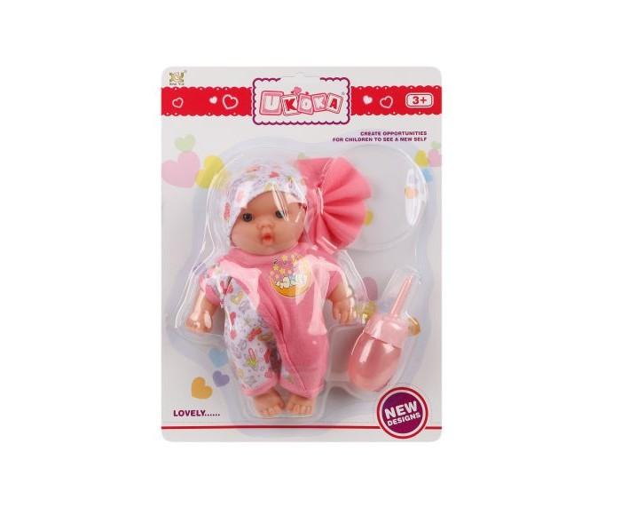 Куклы и одежда для кукол Наша Игрушка Пупс с аксессуарами 20 см 6189-3E куклы и одежда для кукол наша игрушка пупс с озвучкой и аксессуарами 30 см