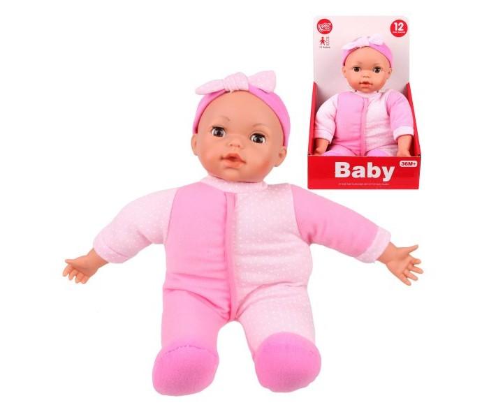 Куклы и одежда для кукол Наша Игрушка Пупс с озвучкой 30 см LD68005C