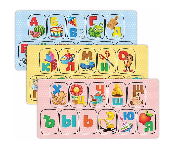 Фото - Деревянные игрушки Фабрика Мастер игрушек Алфавит русский Игрушки деревянные игрушки фабрика мастер игрушек пазл жираф ig0063
