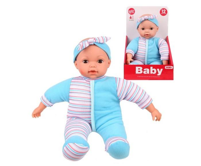 Куклы и одежда для кукол Наша Игрушка Пупс с озвучкой 30 см LD68005D