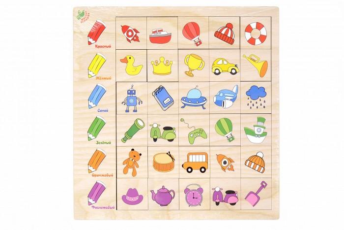 Раннее развитие Фабрика Мастер игрушек Ассоциации Цвета
