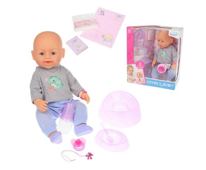 Купить Куклы и одежда для кукол, Наша Игрушка Пупс с аксессуарами 40 см 8040-453