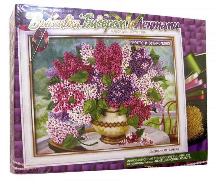 Купить Наборы для вышивания, Danko Toys Набор для творчества Вышивка бисером и лентами Сирень БВ-01Р-07
