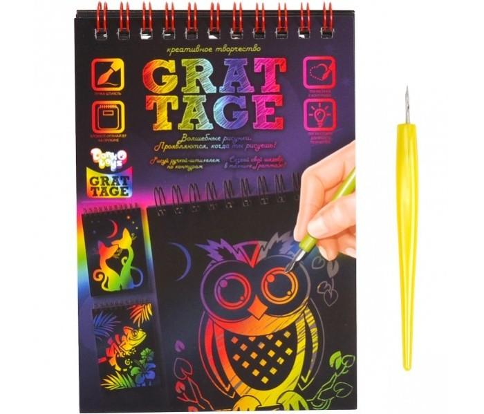 Гравюры Danko Toys Набор для творчества Гравюра-блокнот Grattage А6
