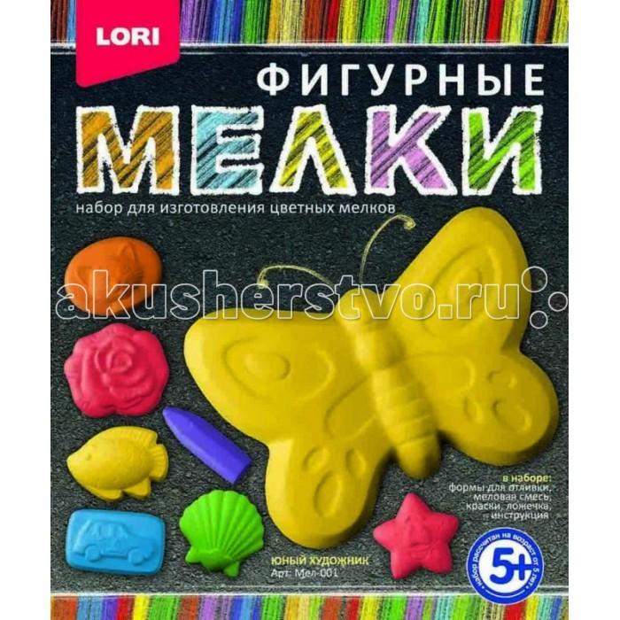 Мелки Lori Мелки фигурные Юный художник lori набор для мальчиков юный скульптор lori