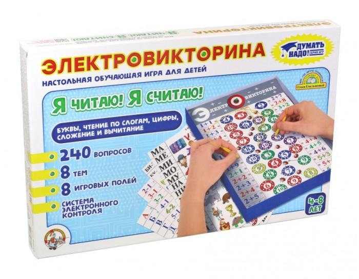 Купить Настольные игры, Десятое королевство Настольная игра Электровикторина Я читаю, я считаю