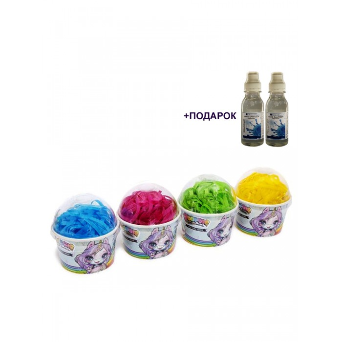 Соли и травы для купания Poopsie Slime Surprise Набор детской косметики для принятия ванны набор для девочки тигренок с браслетом и подвеской crystal surprise