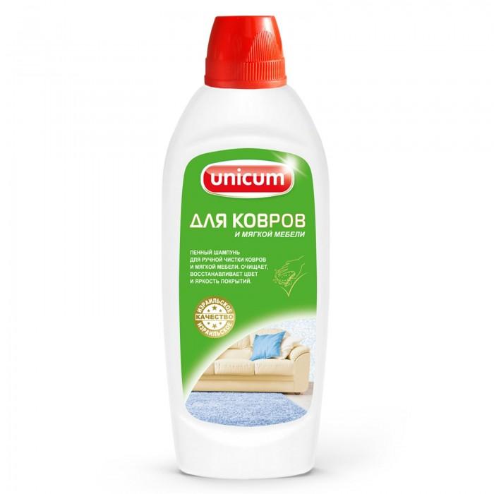 Бытовая химия Unicum Средство для ручной чистки ковров и мягкой мебели 480 мл недорого