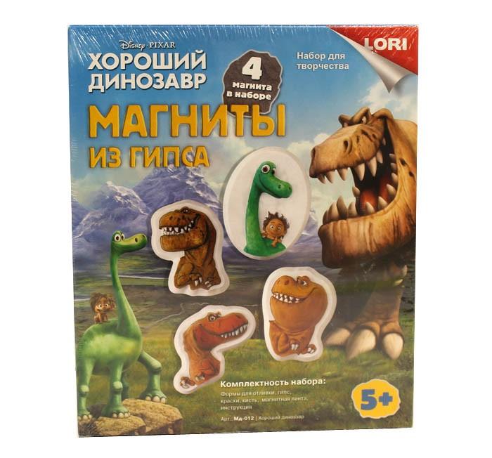 Наборы для творчества Lori Магниты из гипса Хороший динозавр