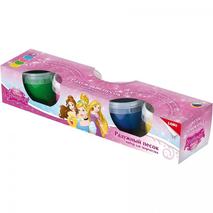 Всё для лепки Lori Радужный песок Disney Принцессы 4 цвета формочка пластилин lori принцессы 12 цветов