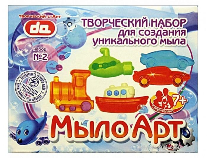 Наборы для мыловарения Дети Арт Набор создания мыла Транспорт